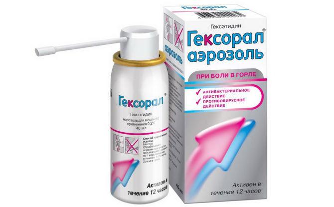 Spray hexoral: mode d'emploi