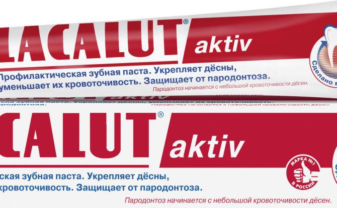 Composition, variétés et propriétés du dentifrice Lacalut Aktiv