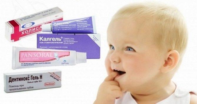 Onguents et gels analgésiques pour enfants