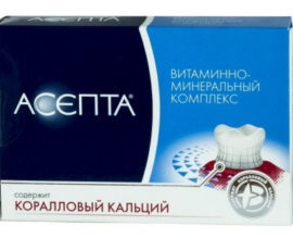 Complexe de vitamines et minéraux ASEPTA
